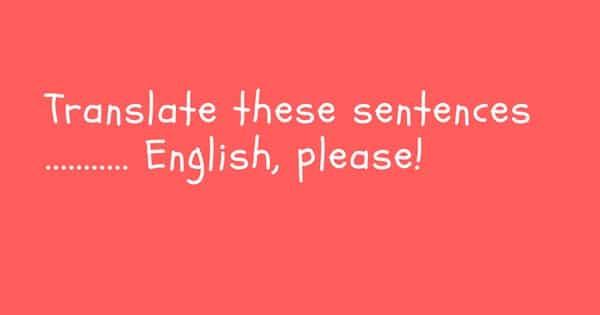 English Preposition Quiz (Part III) 16