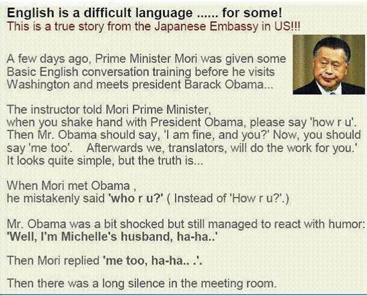 English is Difficult ...
